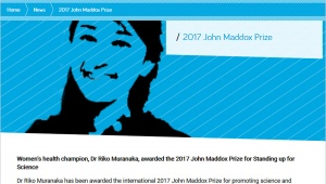 【朗報】医師の村中璃子氏が名誉あるジョン・マドックス賞を受賞 / 子宮頸癌とワクチンについて功績 / 日本のメディアは報じず