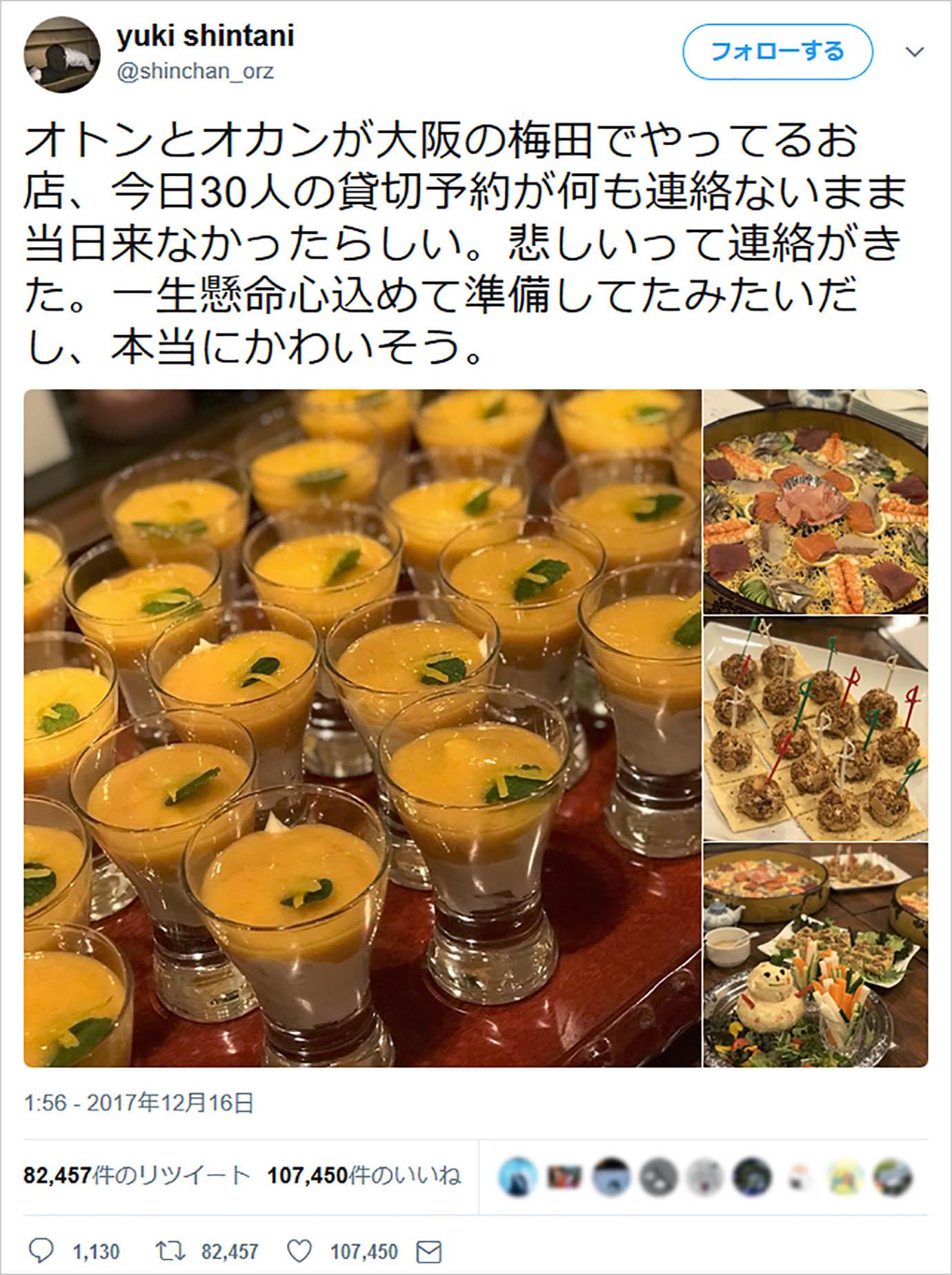 kanashii1