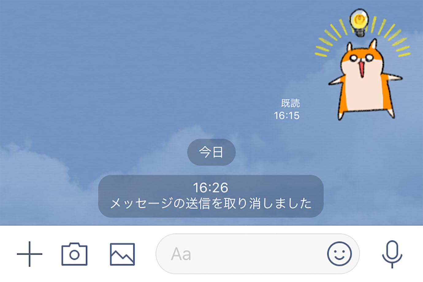 line-image2