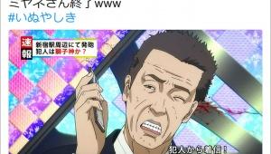 【衝撃】ミヤネ屋の宮根誠司をモデルとした人物が殺害される / 視聴者「うああっ! 死んだ?」