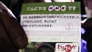 【炎上】NHK集金人が女子の家に1日17枚も手紙を入れる / 市議会議員が異常なNHK集金人を直撃して女子を救う動画が話題