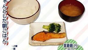 【炎上】おそ松さんカフェの朝食がボッタクリすぎて物議