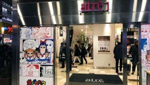 【衝撃】漫画「ポプテピピック」の広告がヤバすぎて異例のモザイク入りに / JR秋葉原駅で目視可能