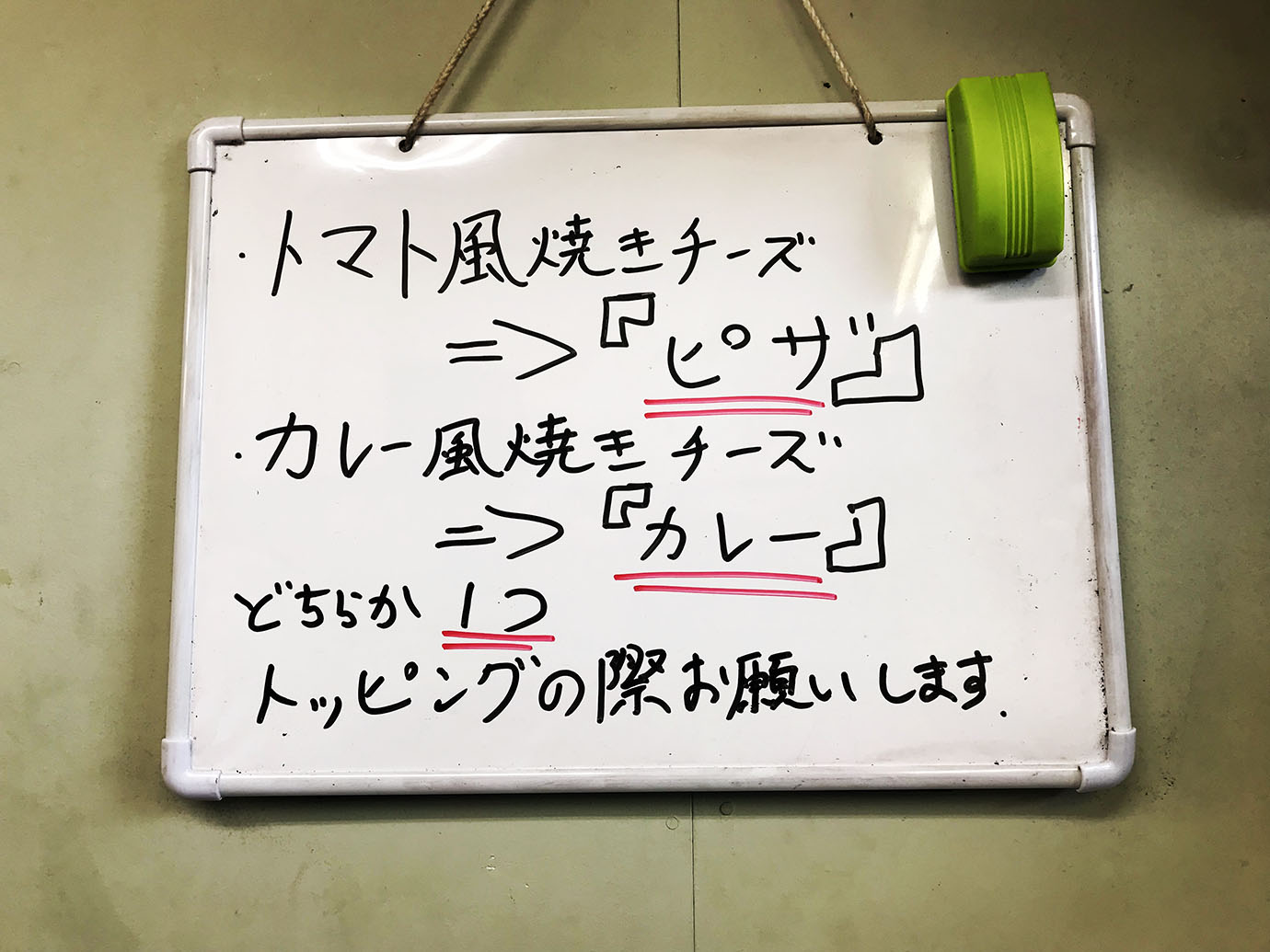 ramen-jiro-nakayama