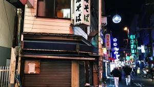 【悲報】松本人志が愛した日本一うまい蕎麦屋「信濃そば」が閉店 / もう二度と食べられない大絶賛の味