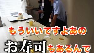 【衝撃】契約を迫るNHK関係者を家に入れてケーキと寿司で歓迎した結果 / お土産にワインとタクシー代! 一部始終を動画撮影