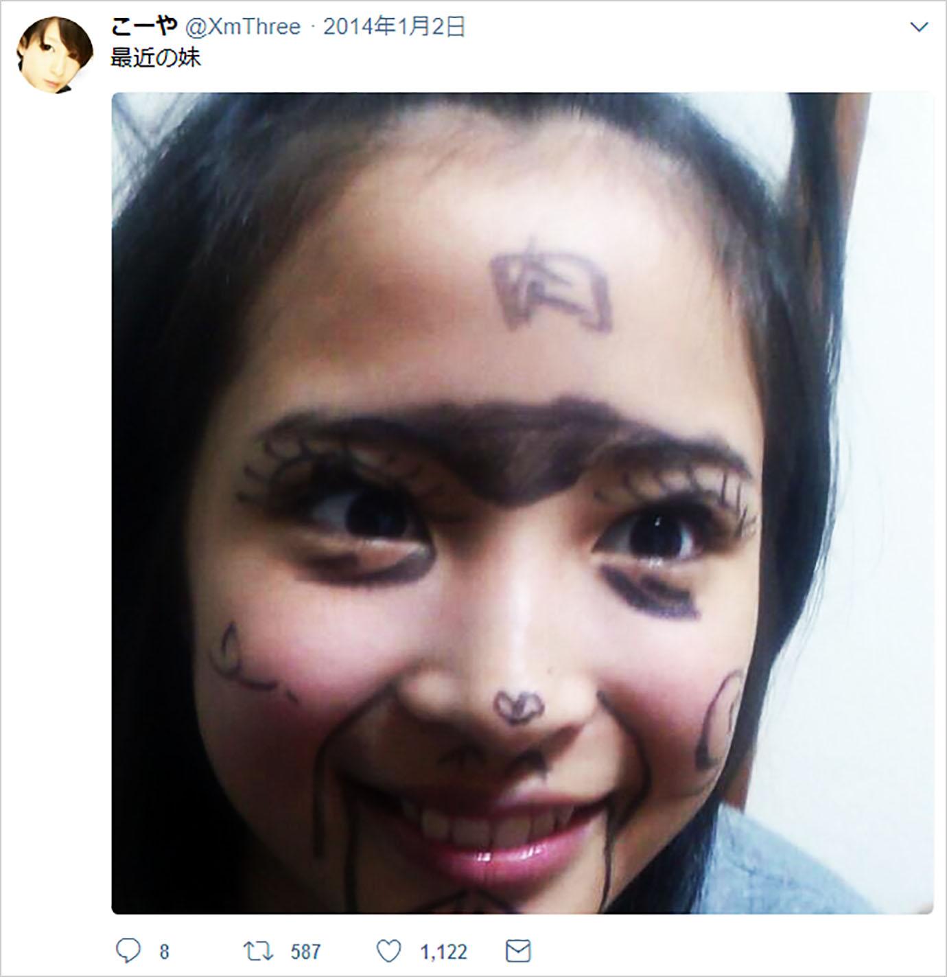 hirose-suzu-ani12