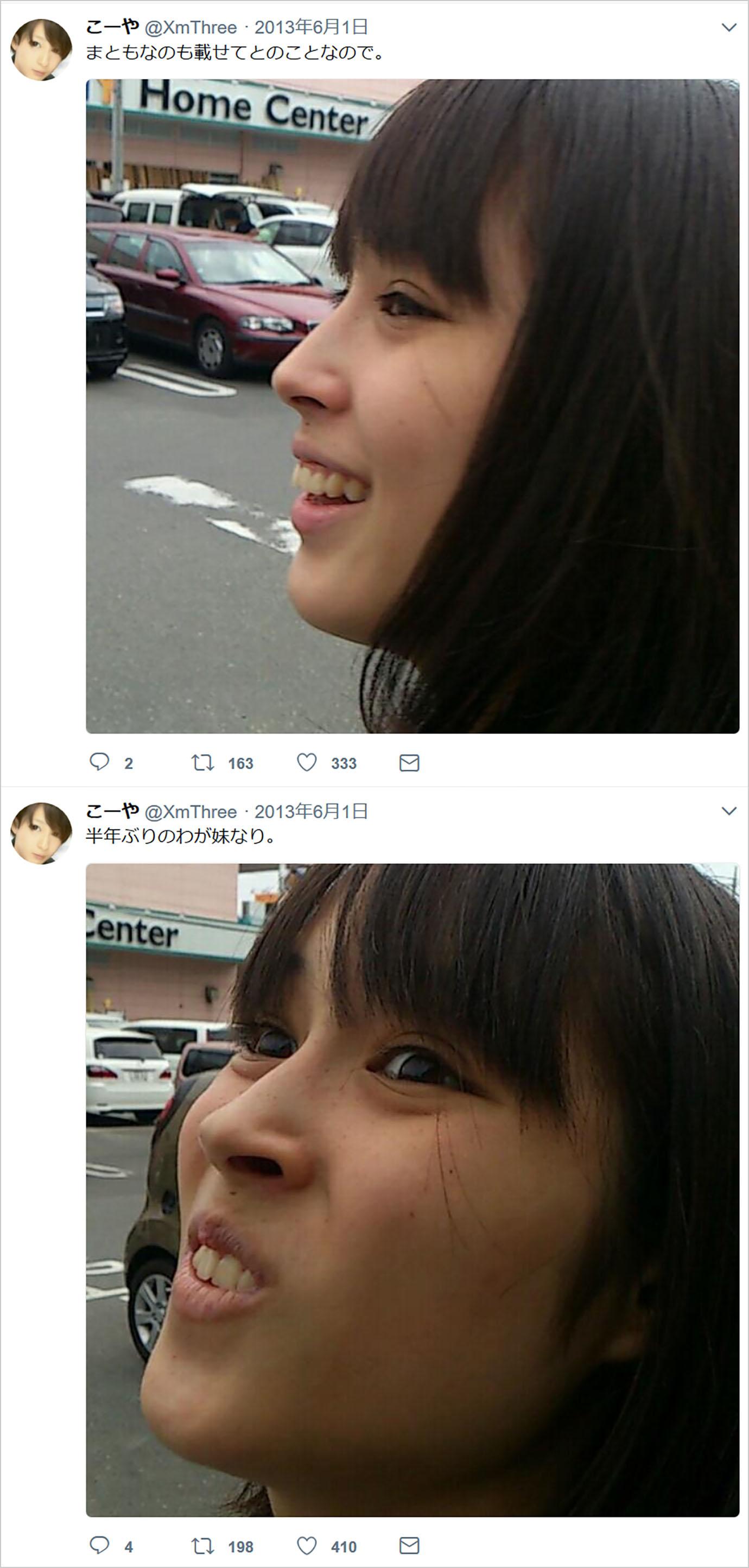 hirose-suzu-ani13