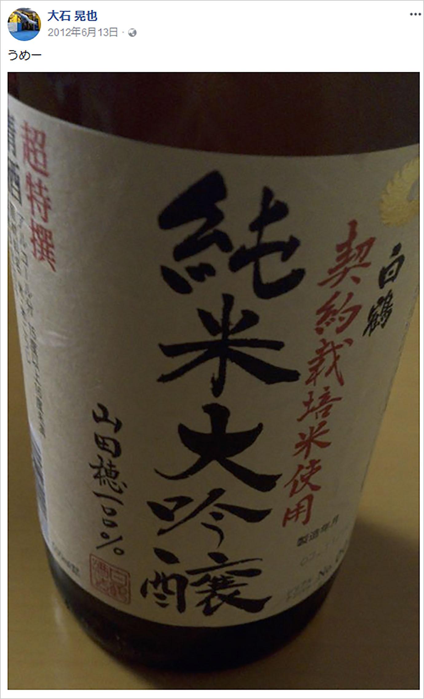 hirose-suzu-ani5