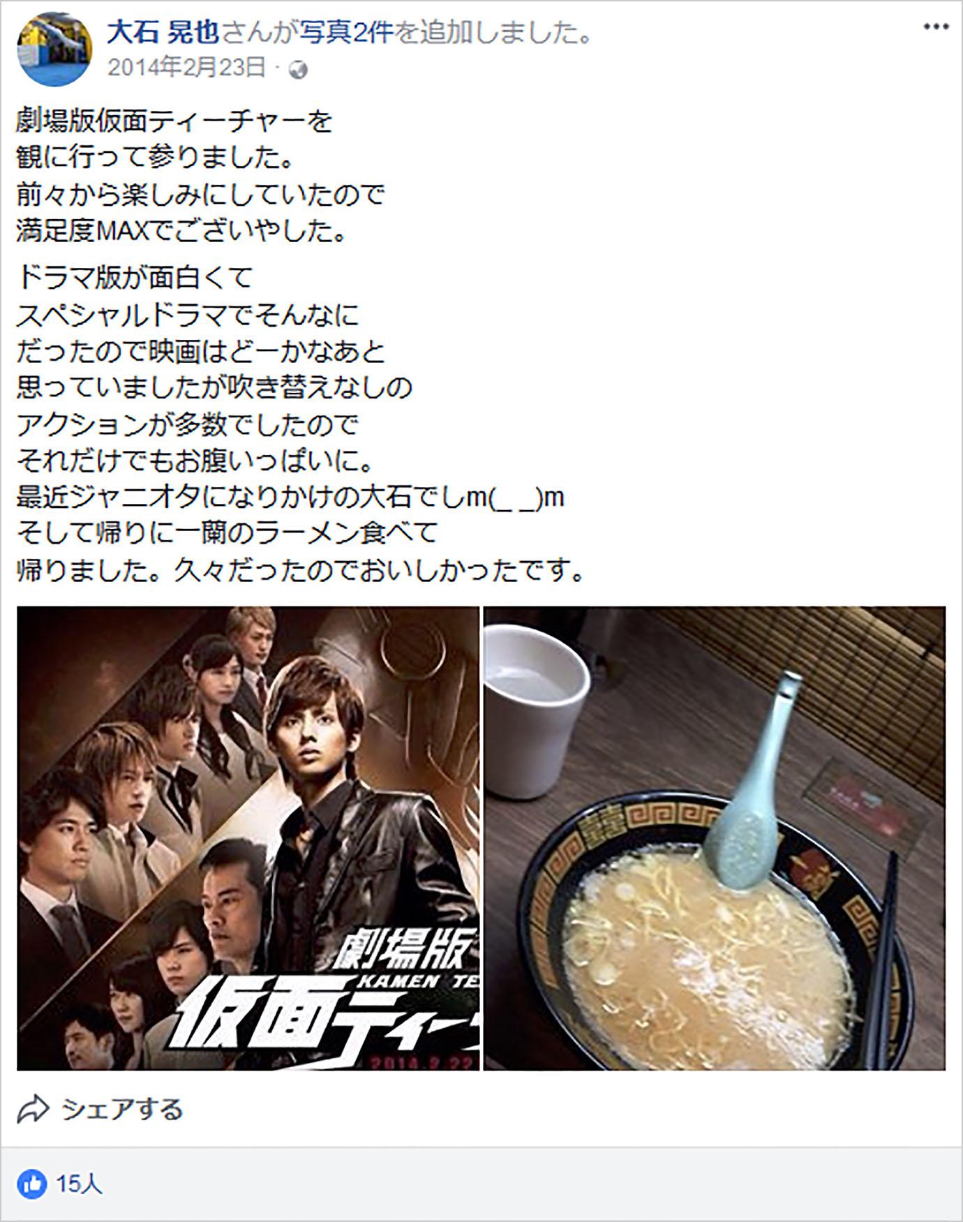 hirose-suzu-ani6