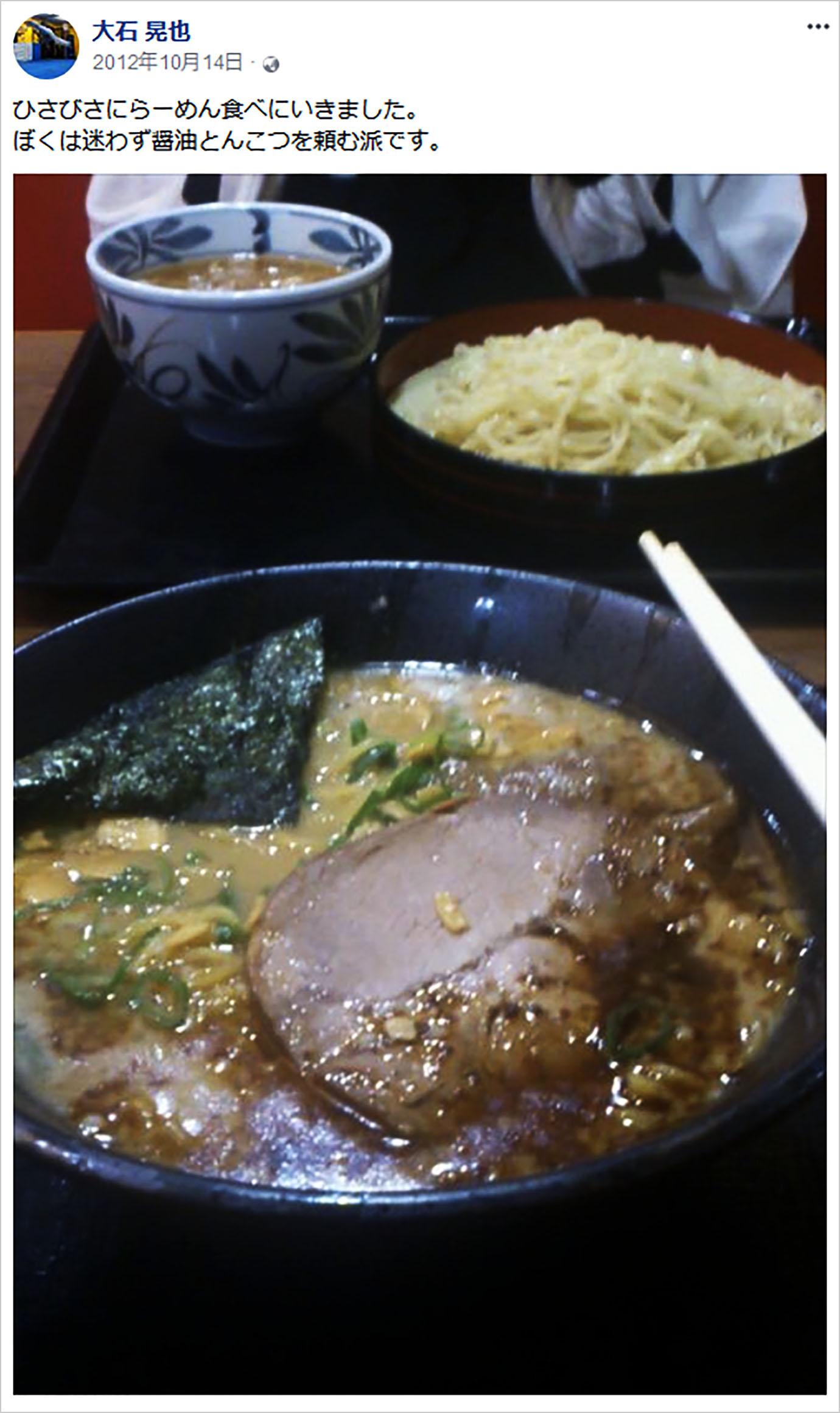 hirose-suzu-ani9