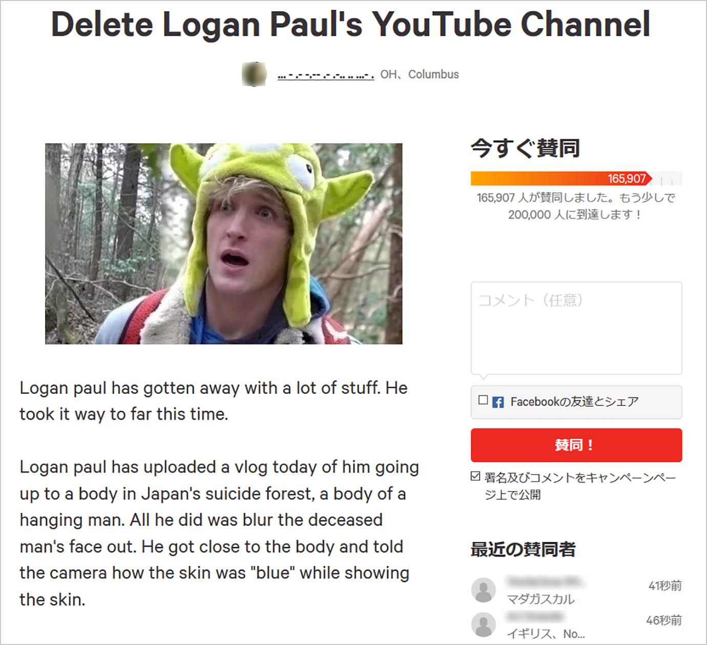 logan-paul-youtube12
