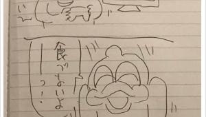 【緊急速報】ポプテピピックの作者・大川ぶくぶ先生がモンハンワールド漫画を執筆キタアアアアアア!