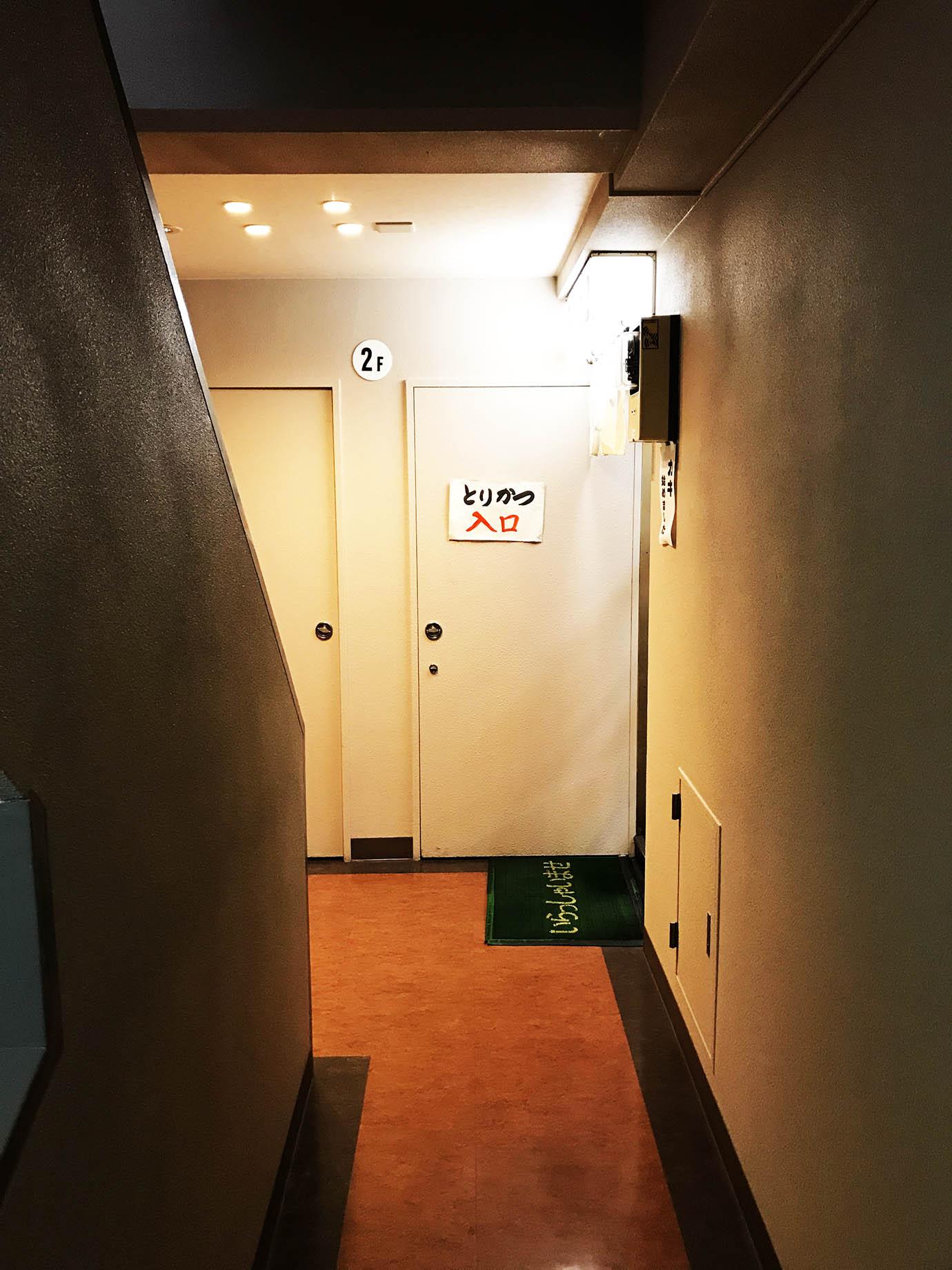 shibuya-tirikatsu20