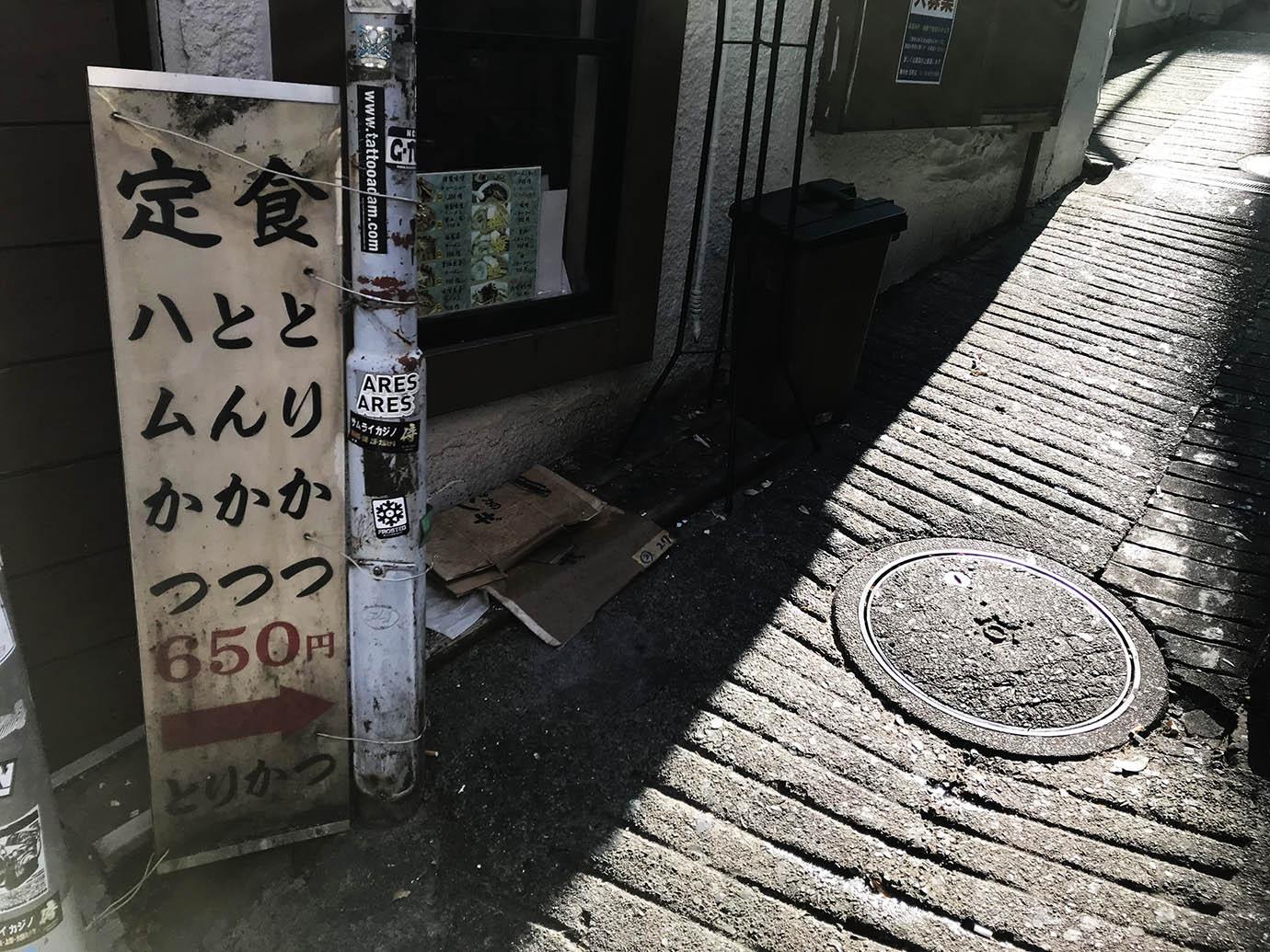 shibuya-torikatsu7