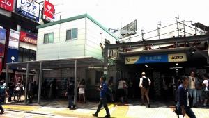 【悲報】あまり知られていないが下北沢駅が超不便になる予定 / 乗り換えのため一度改札から出る必要アリ