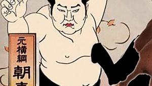 【大炎上】朝青龍がコロコロコミックに激怒! モンゴル皇帝チンギスハンを侮辱 / 日本人が謝罪しまくる「日本人として申し訳ない」