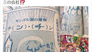 【衝撃事実】チンギスハン騒動のコロコロコミック / 元編集長が語る「絶対にマンガに描いてはいけない描写」