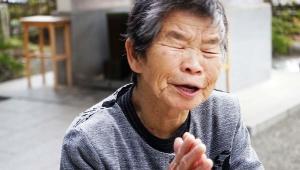 【激怒】日本ツイッター社が炎上! ネット知識ない老人をクレーム係で雇用か / 冷たい石床にひざまずいて客対応