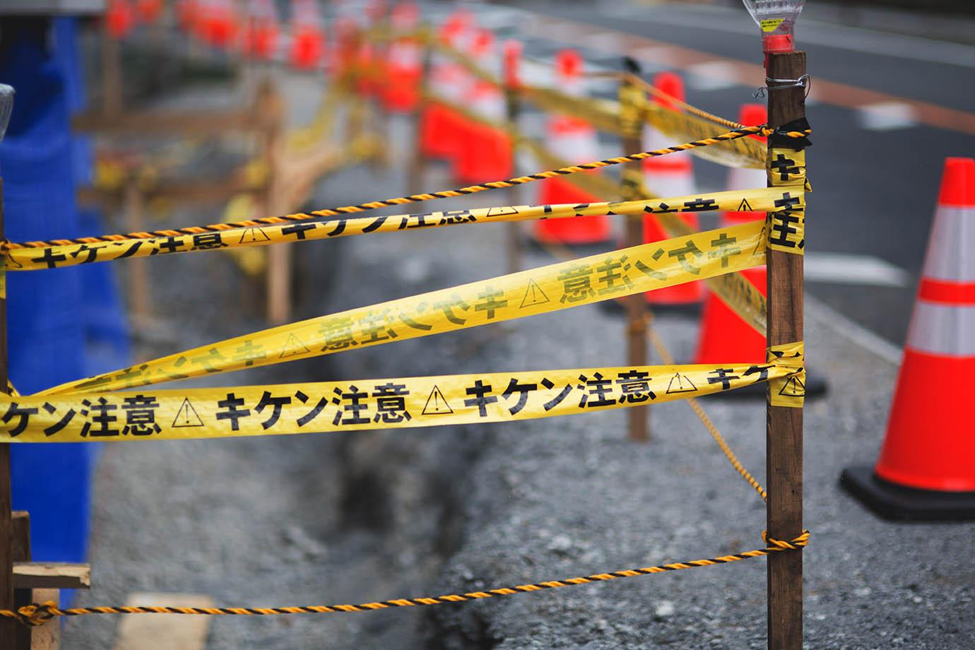 risk-of-tokyo3