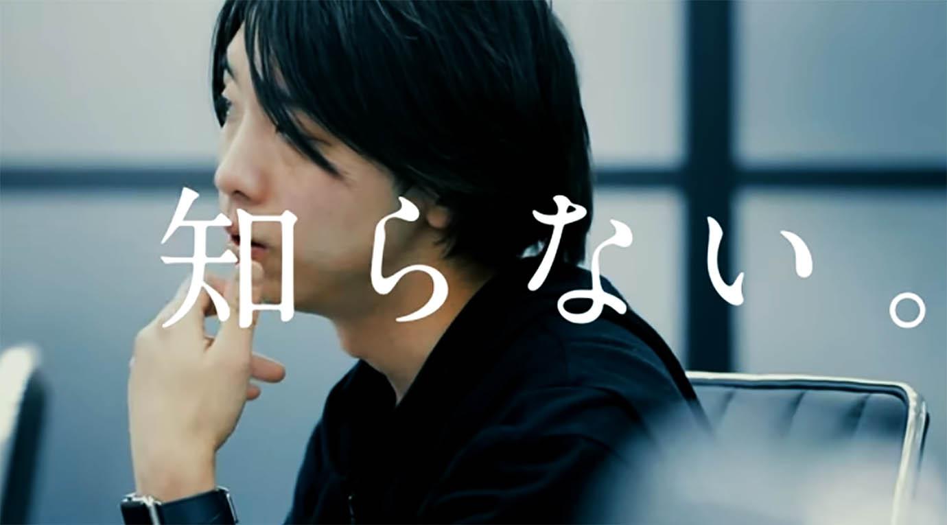 saga-yobiko-ika-ochiai-yoichi1