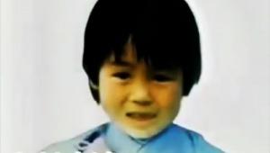 【必読】行方不明の松岡伸矢くんの父親からネットの人たちに報告 / 17年間軟禁事件の和田竜人さん騒動を受けて
