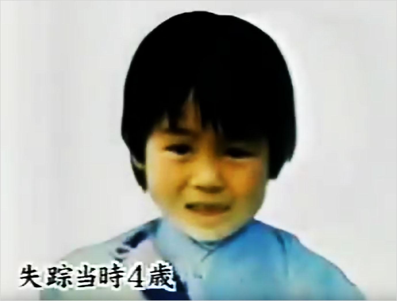 【必読】行方不明の松岡伸矢くんの父親からネットの人たちに報告 / 17年間軟禁事件の和田竜人さん騒動を受けて | バズプラスニュース Buzz+
