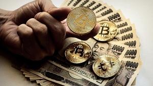 【非常事態】仮想通貨取引所zaif(ザイフ)ログイン出金不可能で利用者逃げられず / 重大エラーで10億ビットコインを0円で販売し信用ガタ落ち
