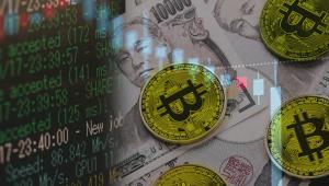 【衝撃】コインチェックから盗まれた仮想通貨10億円がZaifに送金されていたことが判明
