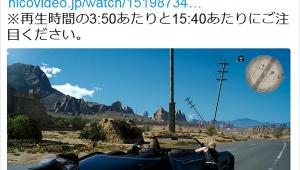 【衝撃】ポプテピピックにFF15キャラクターが登場 / スクエニが公式コメント発表「クソアニメに感謝」