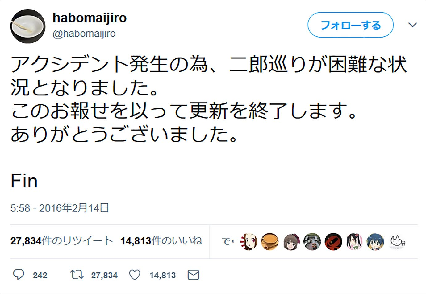 habomaijiro-ramen-jiro1