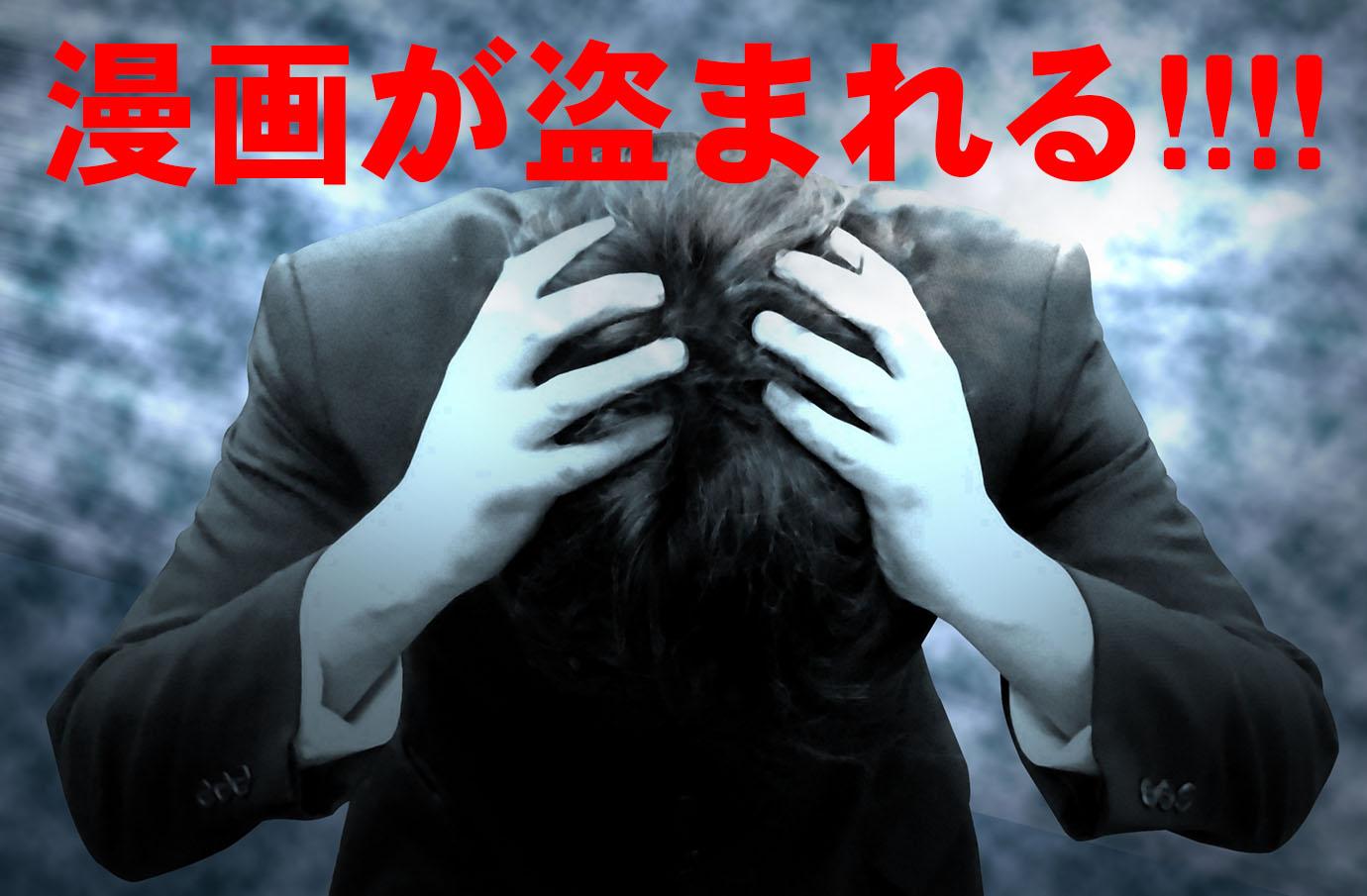 no-more-manga-dorobo1