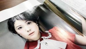 【悲報】女優のように美しくなり復活した小保方晴子さん / 世間に責められすぎて精神科病棟に入院 / 鬱病と心的外傷後ストレス障害(PTSD)に