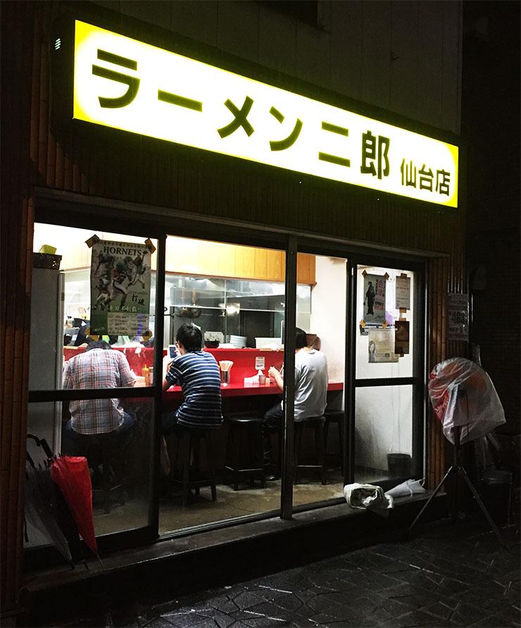 ramen-jiro-sendai1