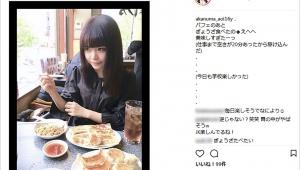 【炎上】女子高生・赤沼葵さんがコメント発表 / TOKIO山口達也容疑者の女子高生強制わいせつ容疑 / 勘違いされ苦悩
