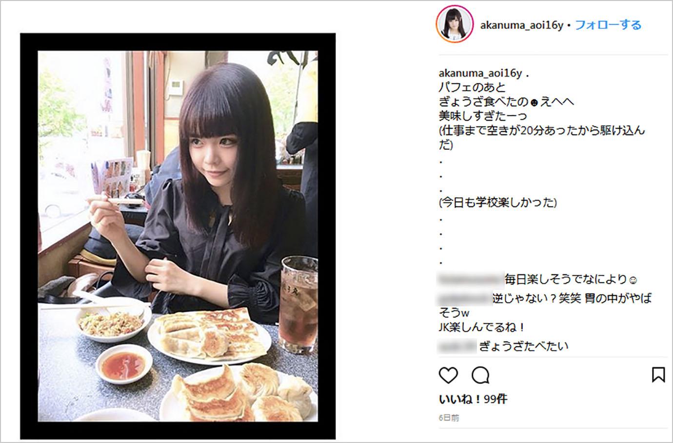 ジャニーズ事務所のイケメンアイドルグループTOKIOメンバー山口達也容疑者(46歳)が、女子高生(17歳)を含む女子2人をマンションに呼び、むりやりキスをし、強制わいせつ