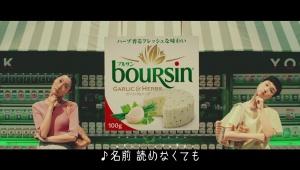 【激ウマなのに】チーズ企業が自虐的すぎる歌をYouTube公開 / イケメン俳優・大谷亮平が熱唱「味わい深いのに影が薄い」