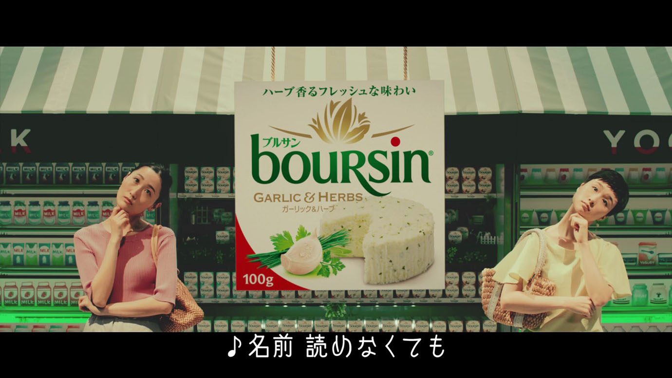 boursin1