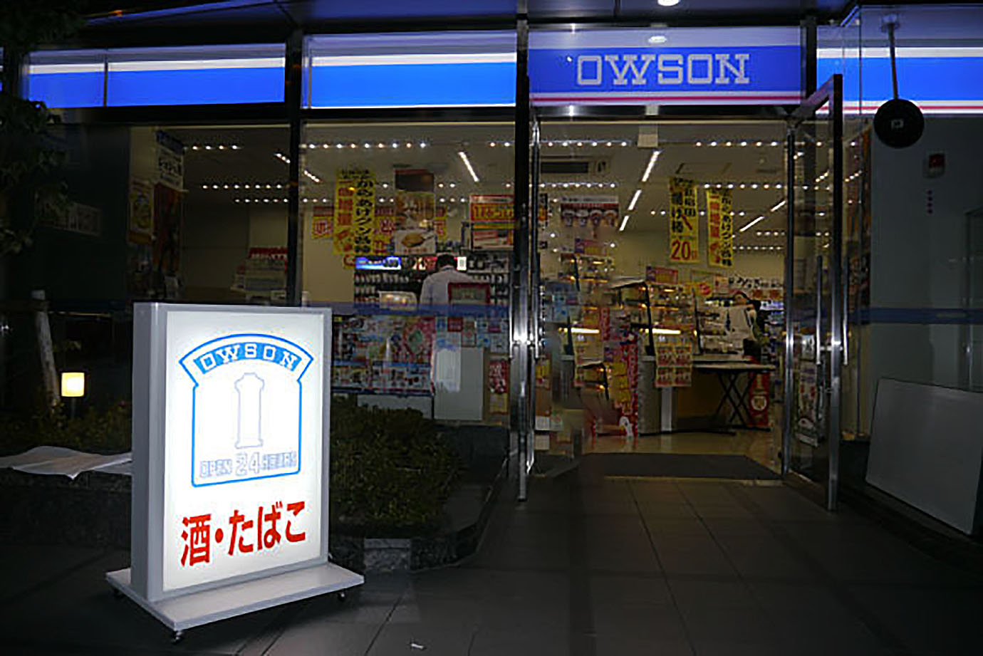 lawson