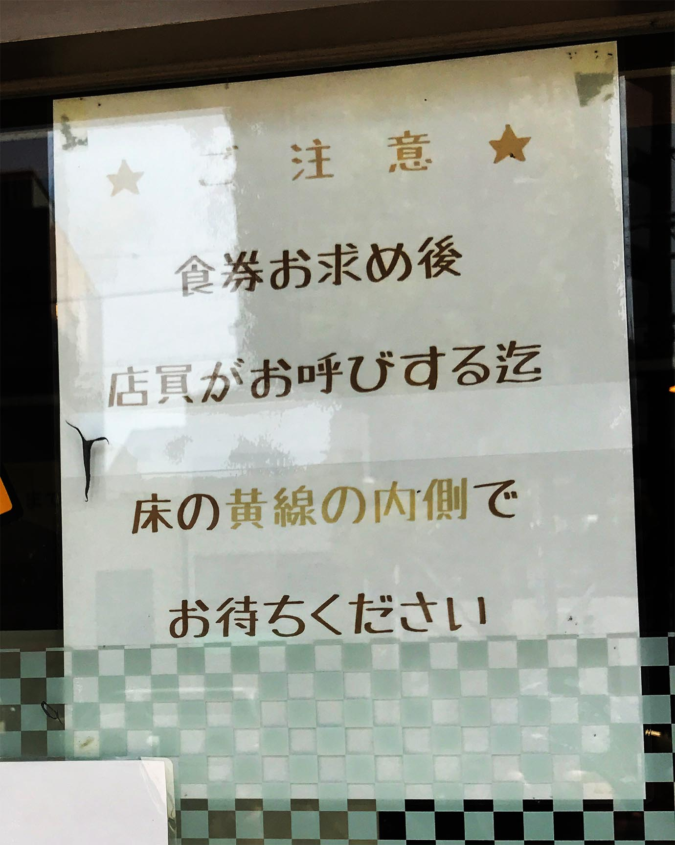 maruyama-tonkatsu2