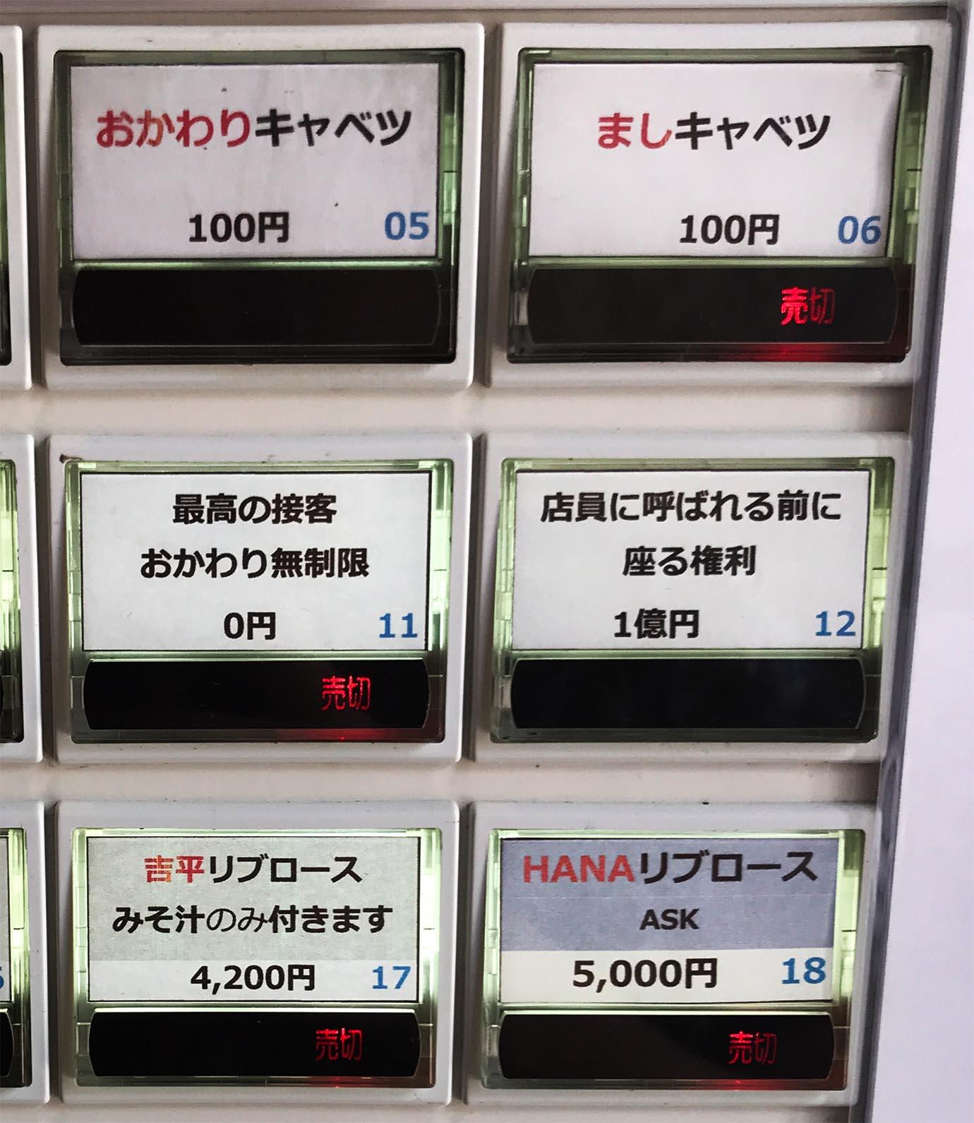 maruyama-tonkatsu4