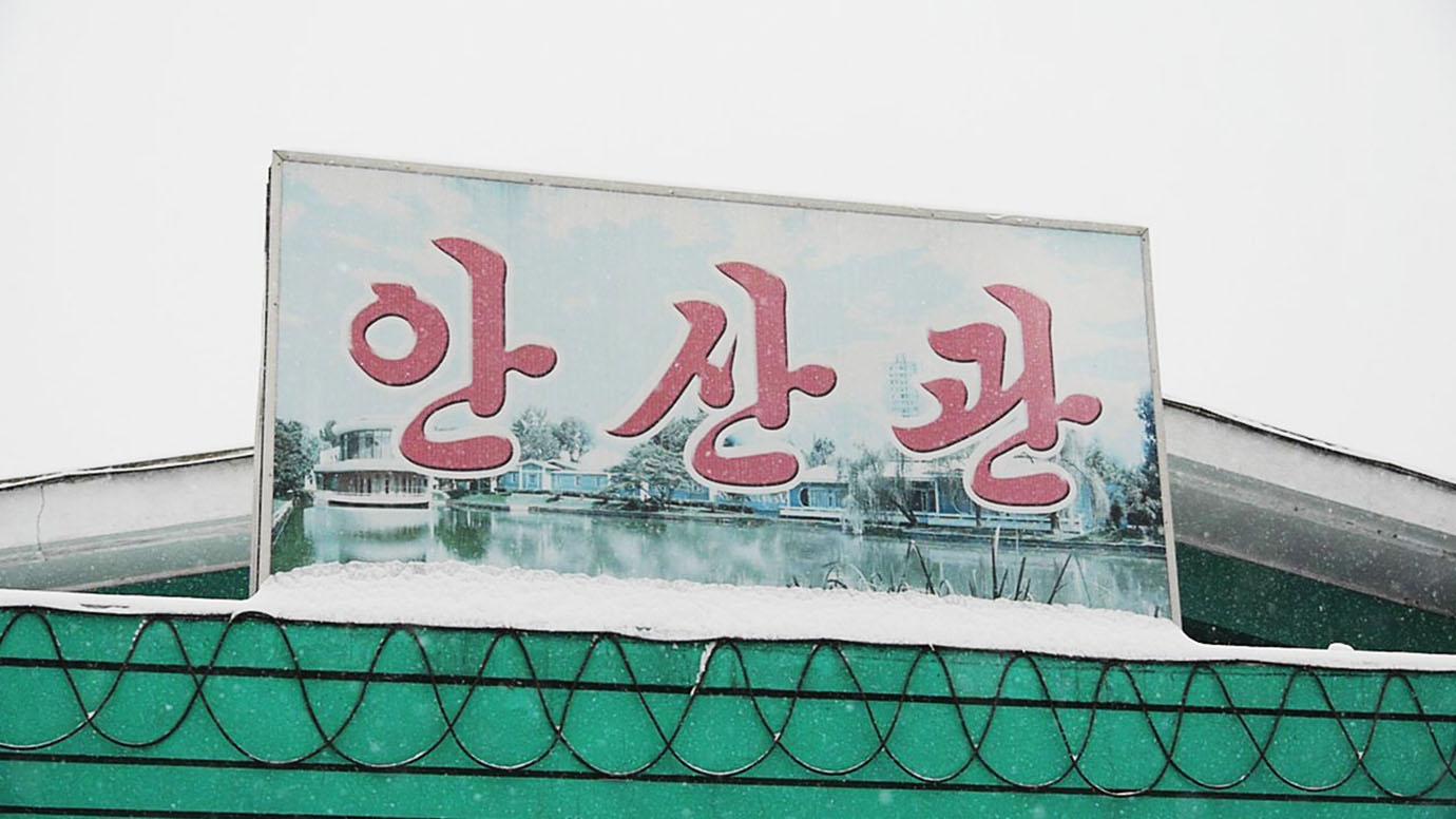 pyongyang-reimen6