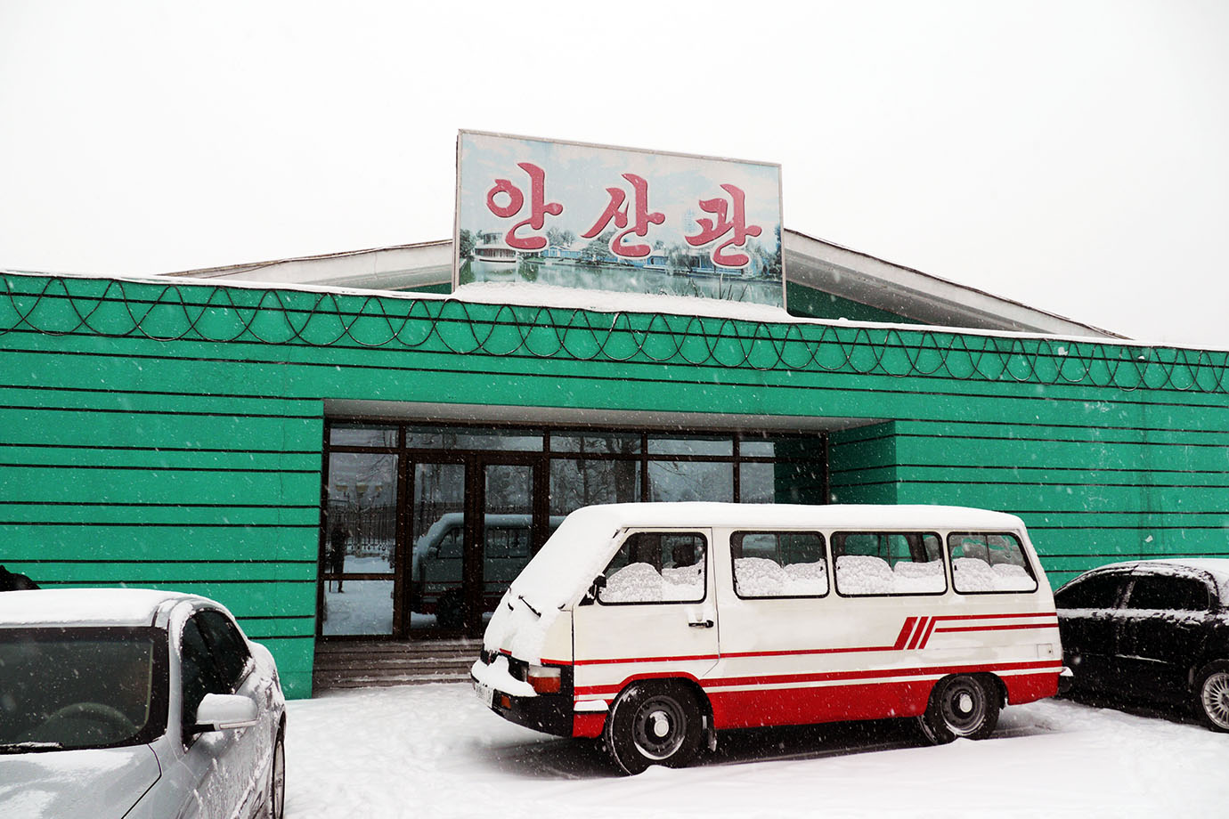 pyongyang-reimen7