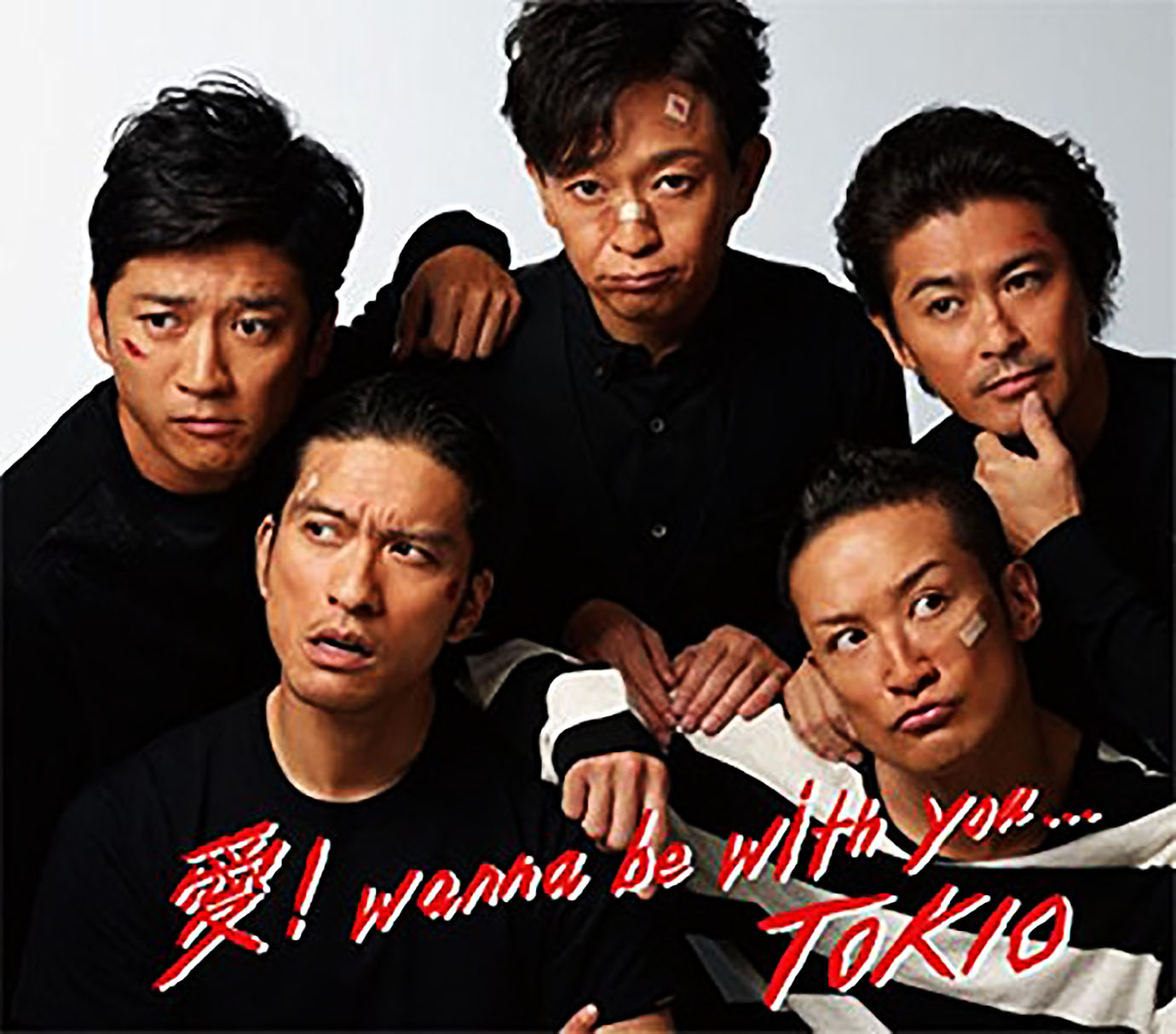 tokio-cd-image