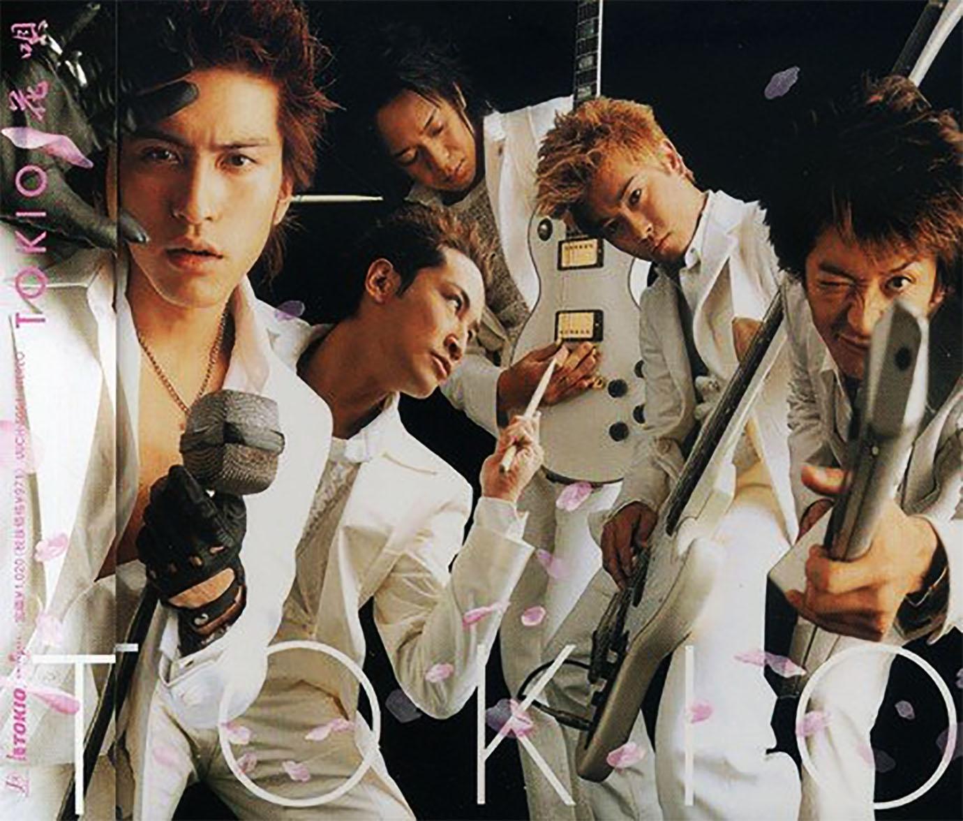 tokio-cd-image1
