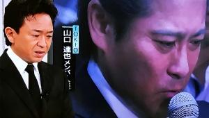 【炎上】鉄腕DASHに視聴者ブチギレ激怒 / 元TOKIO山口達也の女子高生に対する強制わいせつ容疑「子供も観ているのに不謹慎だ!」