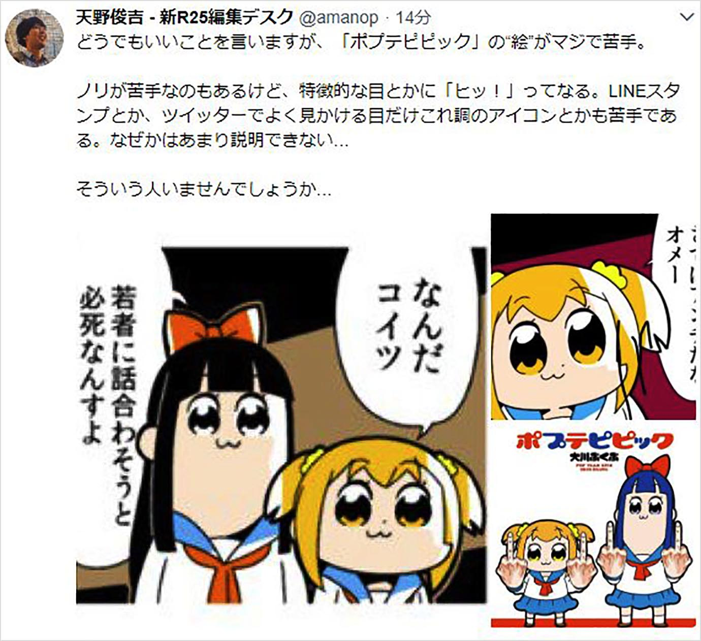 bkub-comic3