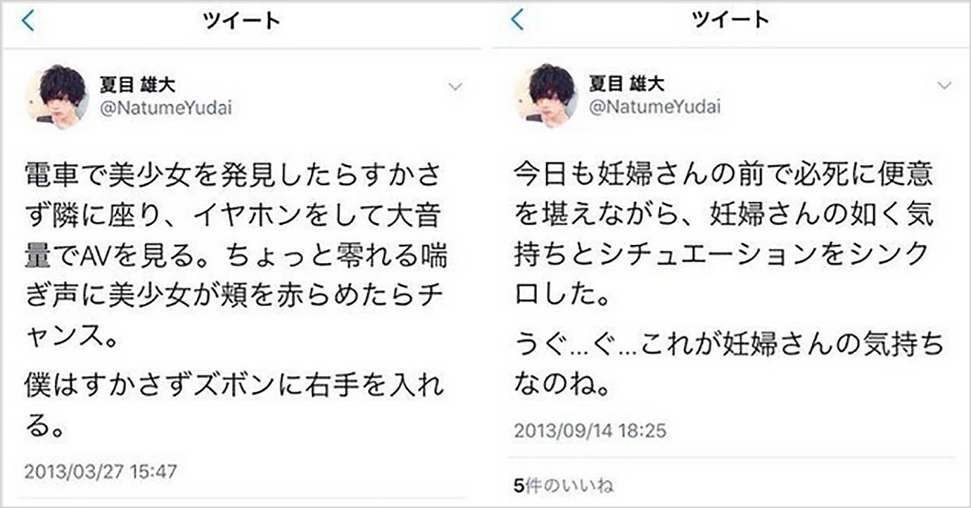 natsume-yudai3
