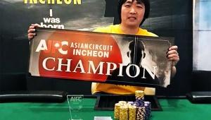 【快挙】日本人漫画家が国際的ポーカー大会で優勝 / 高額な賞金を獲得「GACKTいつでも挑戦待ってるぞ!」