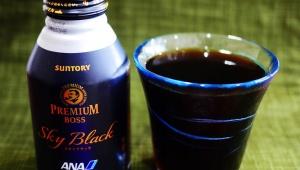 【究極グルメ】世界でもっとも激レアな缶コーヒー「プレミアムボス スカイブラック」が激ウマな件 / ANAだけのBOSS